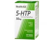 5 HTP. L-5-hidroxitriptófano 60 comprimidos HEALTH AID