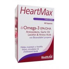 HeartMax Omega 3, Q10, Antioxidantes, Aminoacidos... 60 cápsulas HEALTH AID
