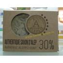 Jabón de Aleppo artesanal de Laurel al 30% y Oliva 200gr. ALEPEO en Herbonatura.es