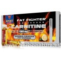 Fat Fighter L-Carnitine 1500mg. de Carnitina Pura 20 viales TEGOR SPORT